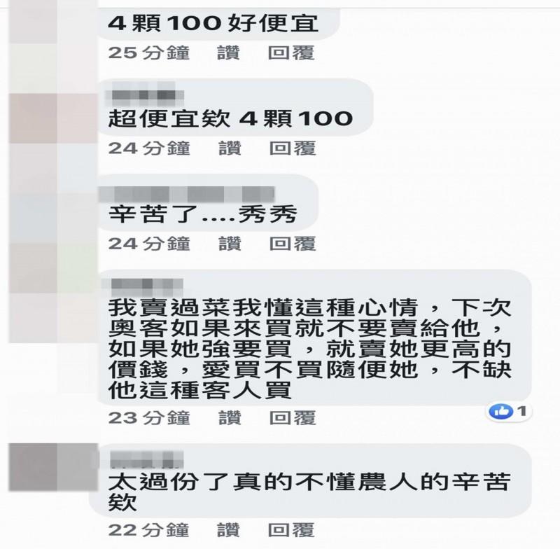 4顆高麗菜賣100元,彰化有奧客竟把菜摔地要求退錢,菜農氣哭,網友一面倒暴怒。 (翻攝臉書爆怨公社)