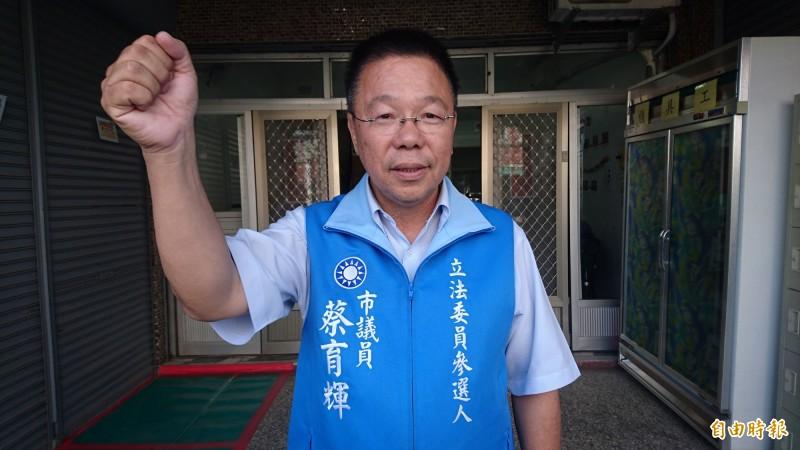 國民黨台南市第一選區立委參選人蔡育輝對不分區立委新名單還是不滿意。(記者楊金城攝)