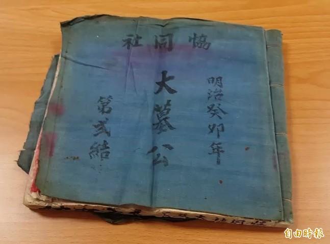 協同社的原始契約於1903年所簽訂。(記者翁聿煌攝)