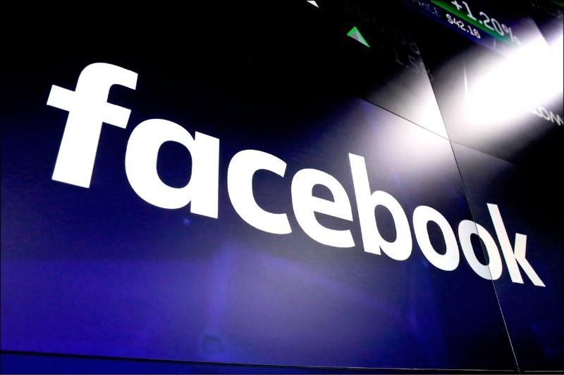 臉書(facebook)昨晚六、七點左右,發生大規模貼文違反社群守則而遭移除問題,引發眾多網友不滿與不解。(美聯社)