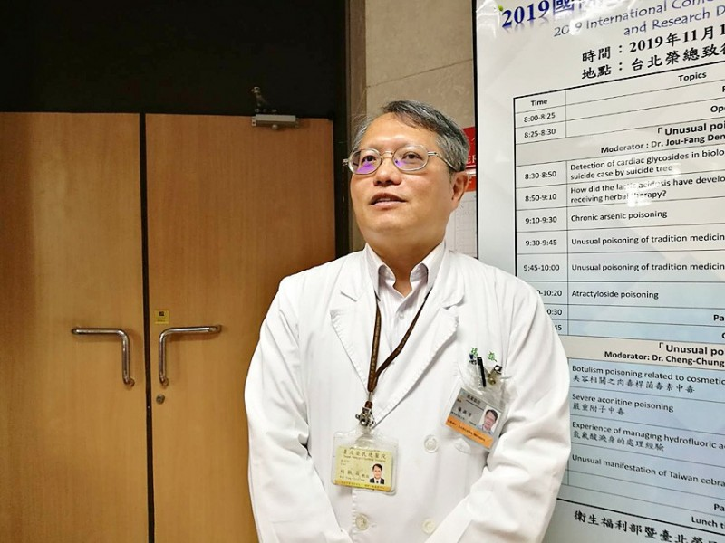 Yang Chen-chang, director of clinical toxicology and occupational medicine at Taipei Veterans General Hospital, speaks at a forum i n Taipei yesterday about intoxication caused by botox injections.  Photo: CNA