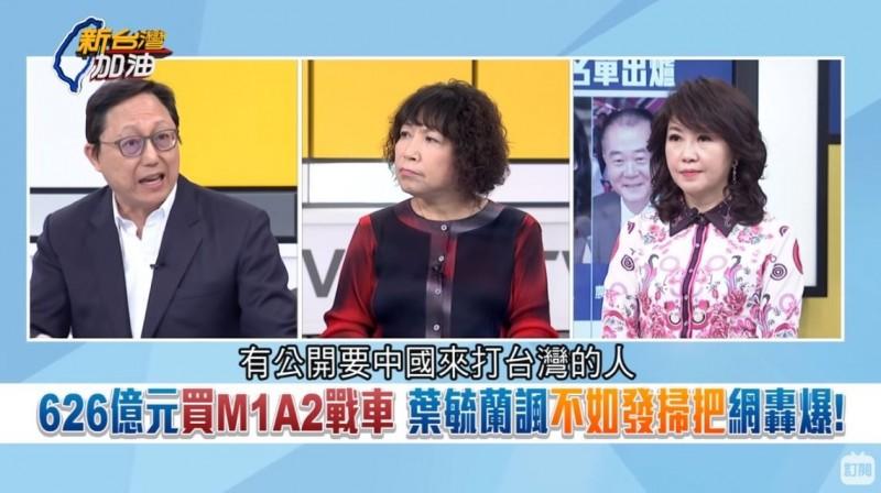 姚立明反駁葉毓蘭的說詞,並點出國民黨不分區名單內有主張中國統一台灣的人。(圖擷取自三立新聞台)