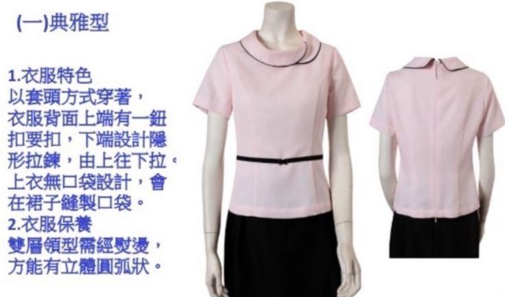 中華郵政新款夏季女性窗口人員制服分為典雅型、端莊型兩款。(圖:中華郵政公司提供)