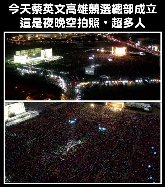 夜晚的空拍照人群更是密密麻麻。(圖擷取自臉書「打馬悍將粉絲團」)