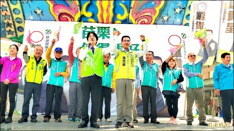 前行政院院長賴清德為羅貴星站台助講,香港事件啟示即是守護台灣主權。(記者蔡政珉攝)