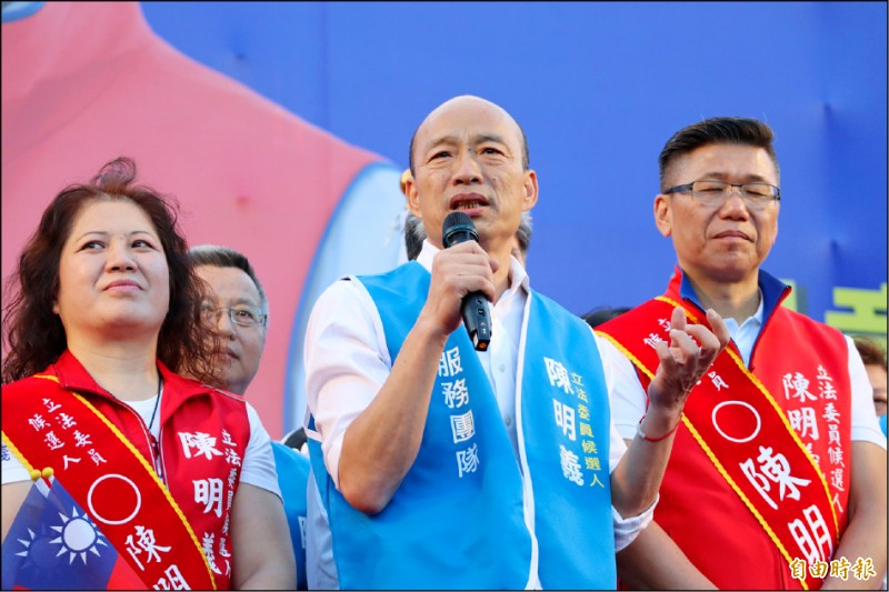 國民黨總統參選人韓國瑜直言,國民黨不分區立委名單確實和民眾期待有落差,但選舉在即,希望大家仍要支持國民黨。(記者簡榮豐攝)
