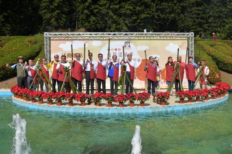 「2019年南投溫泉季」系列活動,在國姓鄉泰雅渡假村揭幕。(南投縣政府提供)