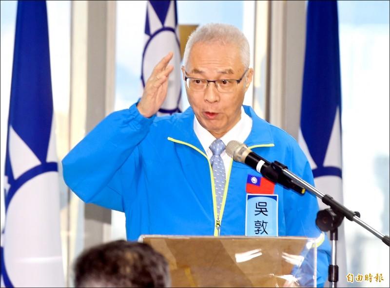 國民黨昨天召開中央委員會議,行使不分區立委名單同意權投票,列名不分區名單第14位的吳敦義,不同意票數高達58票。(記者簡榮豐攝)