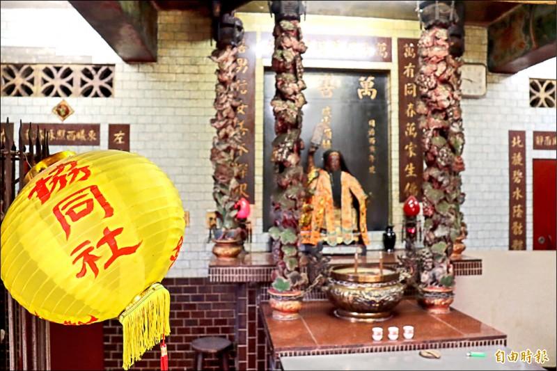 「大墓公」反映出早期台灣社會的人情味和互助美德。(記者翁聿煌攝)