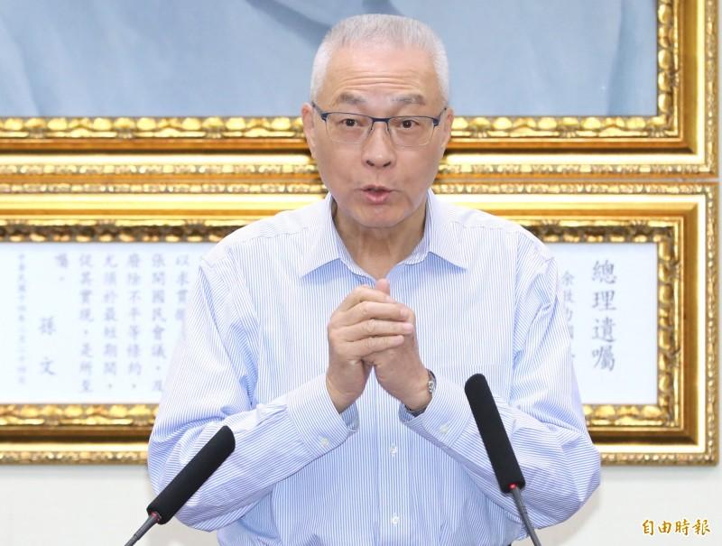國民黨不分區立委名單爭議連連,黨主席吳敦義無論怎麼調整都留在名單之內。(資料照)