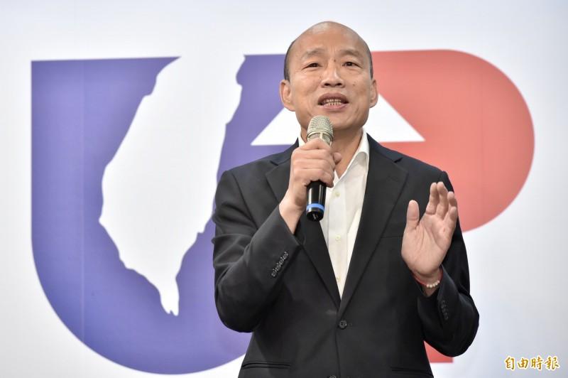 國民黨總統參選人韓國瑜認為,「不分區名單距離民意有一段長遠落差,距離我們所期待的年輕化與多元化也是不盡如人意」。(資料照)