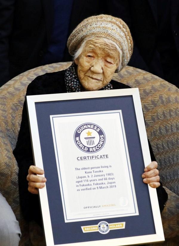 現居日本福岡市的田中加子,今年3月間以116歲高齡獲金氏世界紀錄認定為全球不分男女最長壽長者。(資料照,路透)