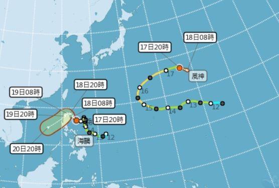 中央氣象局指出,輕颱「海鷗」朝西北進行,輕颱「風神」朝東南東進行,雙颱對台灣都不會造成直接影響。(擷取自中央氣象局)