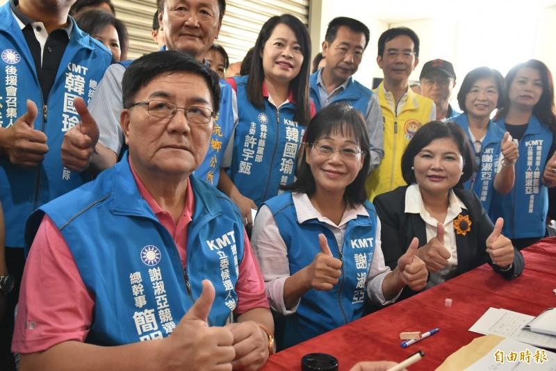 國民黨雲林立委第一選區參選人謝淑亞今天早上8點45分完成立委參選登記。(記者黃淑莉攝)