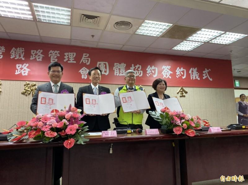 台鐵與台鐵企業工會歷經三十年終於簽成團體協約,今天雙方舉簽約儀式。(記者蕭玗欣攝)