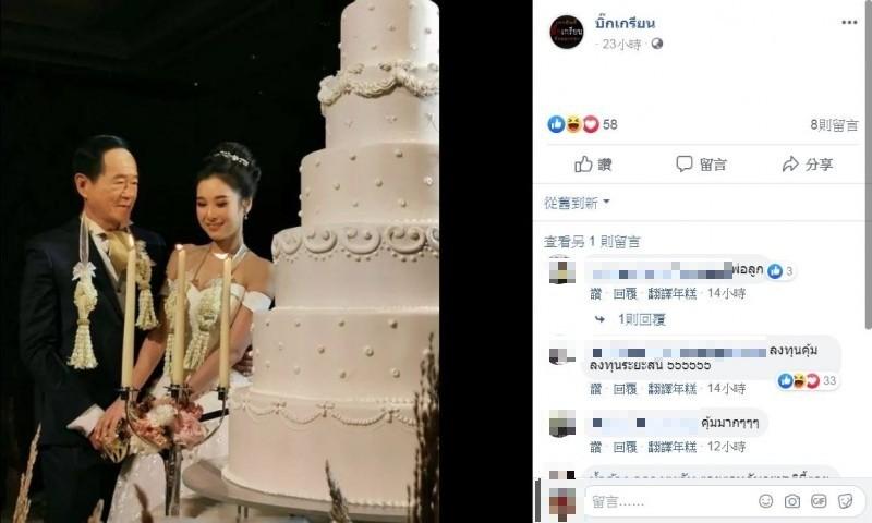 70歲的即溶咖啡公司總裁察納(左)近日迎娶芳齡20歲的美嬌娘。(圖擷取自Facebook「บิ๊กเกรียน」)