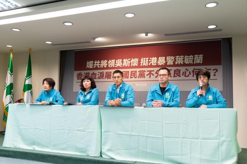 民進黨今開記者會批評國民黨不分區立委名單「又紅又統」,並點名吳斯懷、葉毓蘭不適任。(民進黨提供)