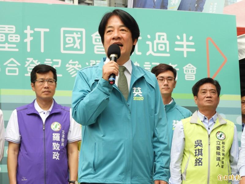 賴清德:韓國瑜所帶領方向是中華民國將真正滅亡