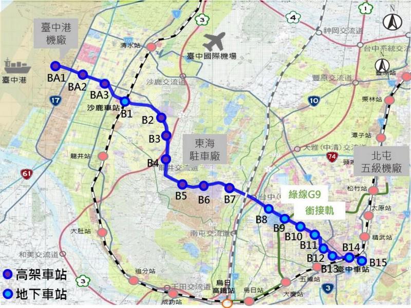 台中捷運藍線路線規劃示意圖。(記者張菁雅翻攝)