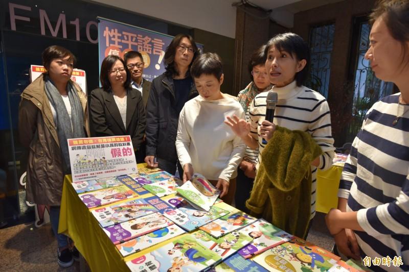 立委與家長共赴教育部,檢視小學教科書內容,確定沒有不妥當的性別平等教育。(記者吳柏軒攝)