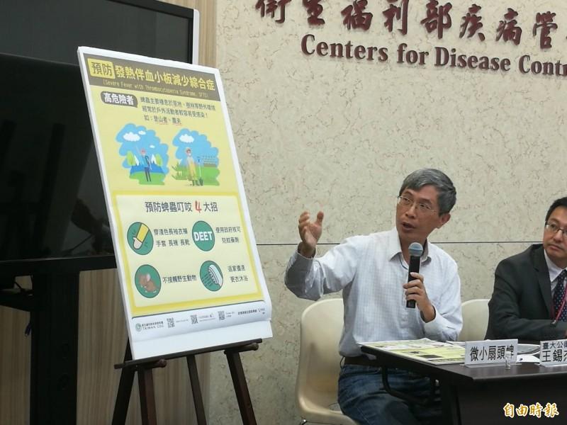 台大公衛學院副教授王錫杰提醒民眾應注意防蜱叮咬。(記者林惠琴攝)