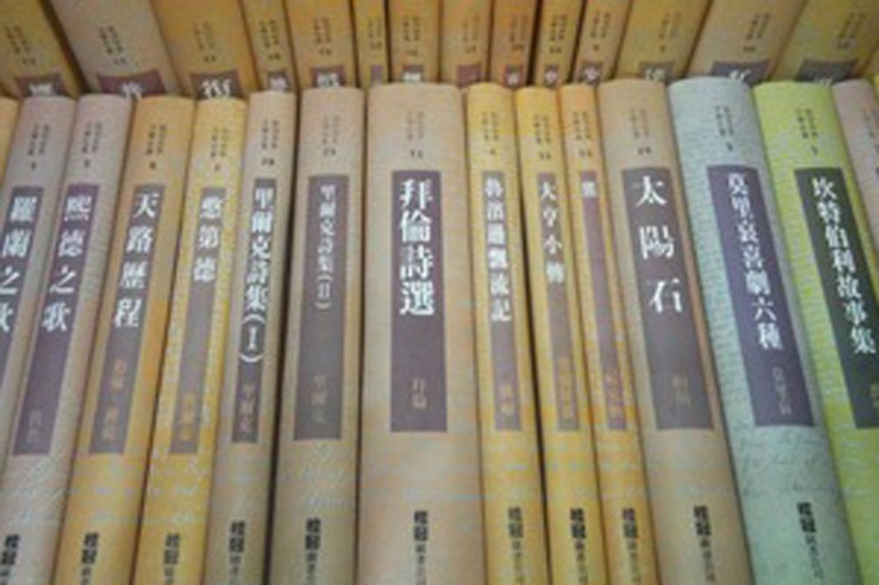 賴阿勝創立桂冠出版社,曾出版200多本世界文學名著,在學界及業界奠定一席之地。(記者鄭名翔翻攝)