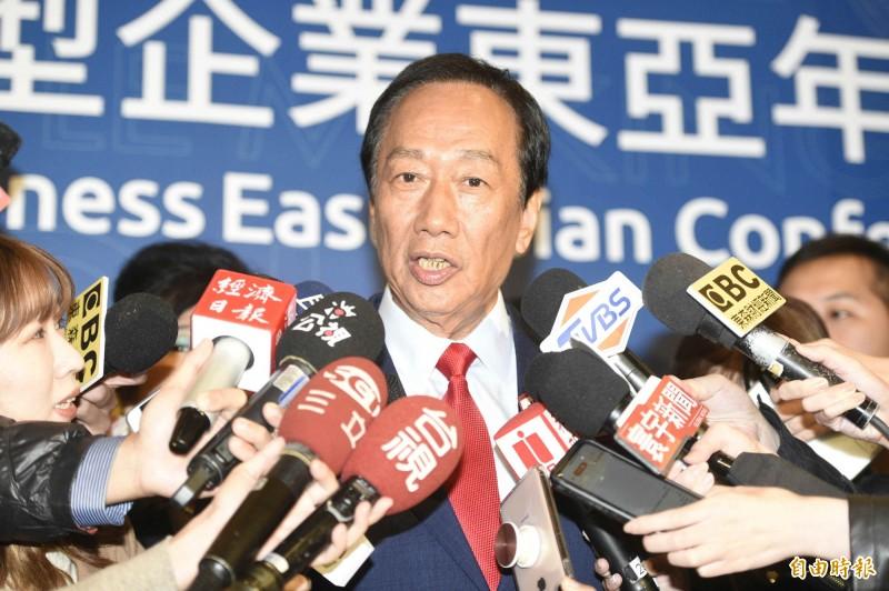 親民黨不分區名單將列入蔡沁瑜,鴻海創辦人郭台銘說,與親民黨合作沒有任何的條件交換,是以實力原則作為合作條件。(記者叢昌瑾攝)