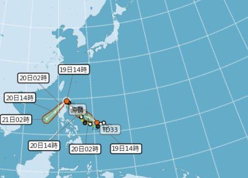 中央氣象局指出,中颱「海鷗」以每小時17公里速度朝西南進行,而有可能增強為今年第27號颱風「鳳凰」的熱帶性低氣壓以每小時25公里速度朝西北西進行。(擷取自中央氣象局)