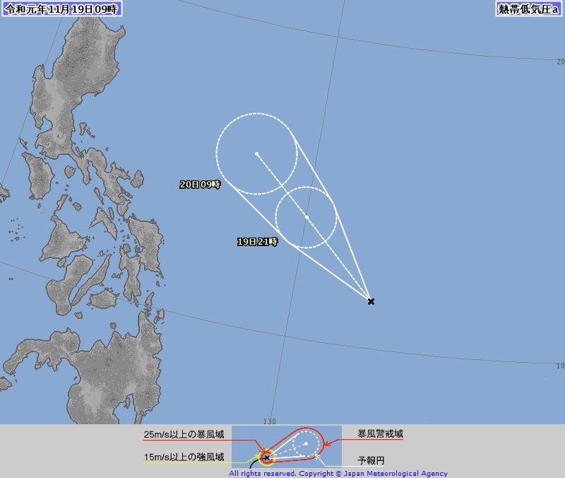 菲律賓東方海面熱帶低壓,有機會在24小時內增強為今年第27號颱風「鳳凰」。(圖擷自日本氣象廳)