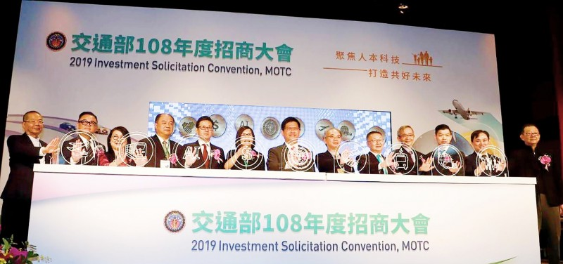 Minister of Transportation and Communications Lin Chia-lung, center, is pictured at the Investment Solicitation Convention in Taipei yesterday. Photo: CNA