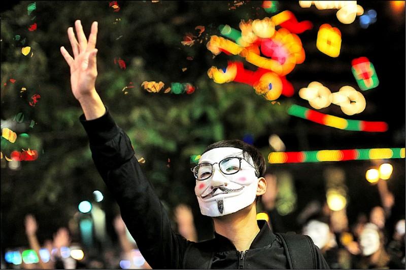 香港高等法院十八日裁定禁蒙面法違憲,中國人大十九日強硬反駁,聲稱只有人大才有權判斷法律是否違憲。(歐新社)