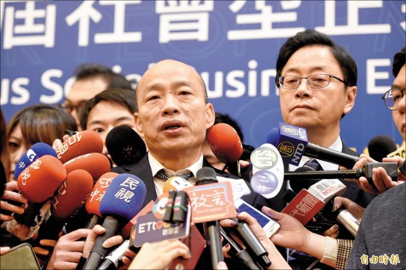 國民黨總統候選人韓國瑜昨批民進黨所謂台灣是主權獨立國家,名字叫中華民國的說法,股票術語就是「借殼上市」。(記者叢昌瑾攝)