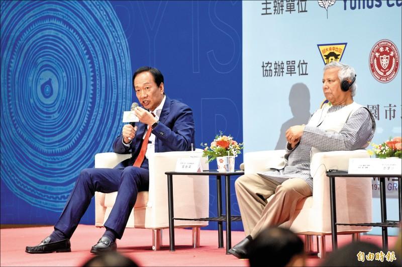 鴻海集團創辦人郭台銘昨天出席第二屆社會型企業東亞年會,郭台銘意有所指地表示,「莫忘世上苦人多」這句話現在很多人說,但是問題提出來後,沒有解決的方法。(記者叢昌瑾攝)
