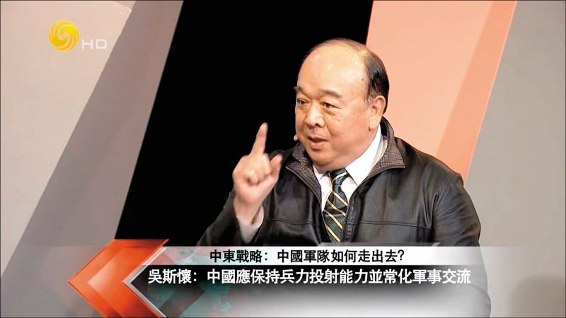 國民黨不分區立委提名名單第四的退役中將吳斯懷,曾在中國節目上暢談中國解放軍的兵力投射發展之道,其間還脫口而出,「這樣子『我們的部隊』,不斷有機會到將來可能使用的地區,一起做配合訓練」。(取自網路)