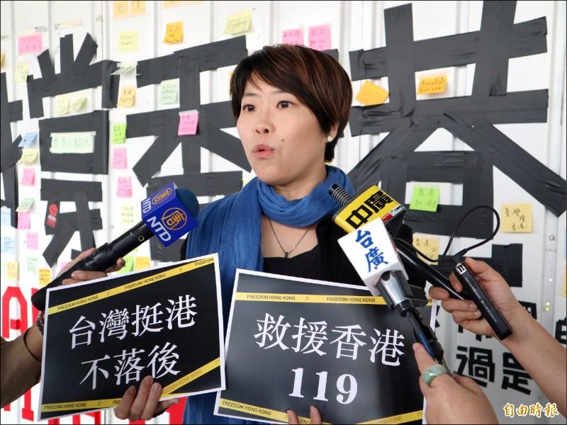 好民文化行動協會理事長林芳如表示,11月20日是國際兒童人權日,但香港的兒童已呼叫119,因港警攻進大專院校,學生兒童等基本人權已受到危害。(記者歐素美攝)
