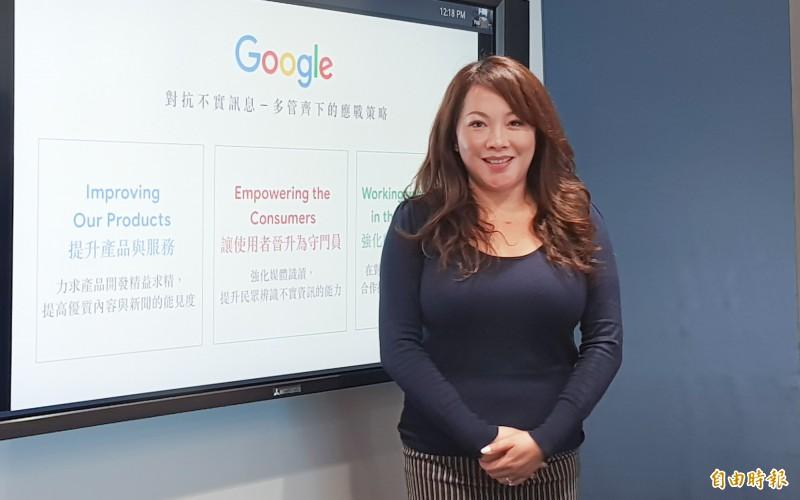Google台灣政府事務及公共政策資深協理陳幼臻Anita Chen。(記者簡惠茹攝)