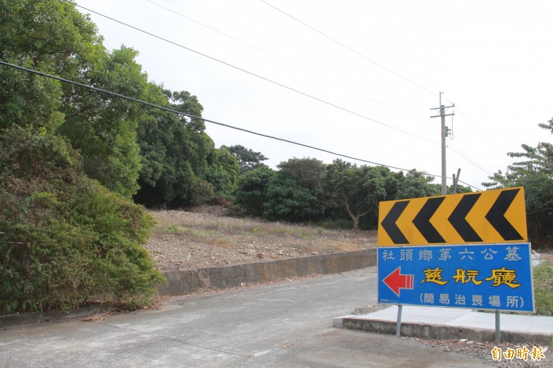 社頭鄉公所有意將公墓旁閒置土地規劃為一處樹葬區。(記者陳冠備攝)