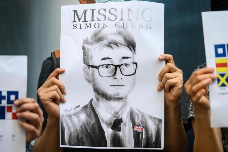 英國駐香港總領事館蘇格蘭國際發展局(SDI)29歲的前僱員鄭文傑(Simon Cheng),在中國出差時遭拘留15天才獲釋,如今他站出來向外界透露,自己被關押期間慘遭中國酷刑。(法新社)