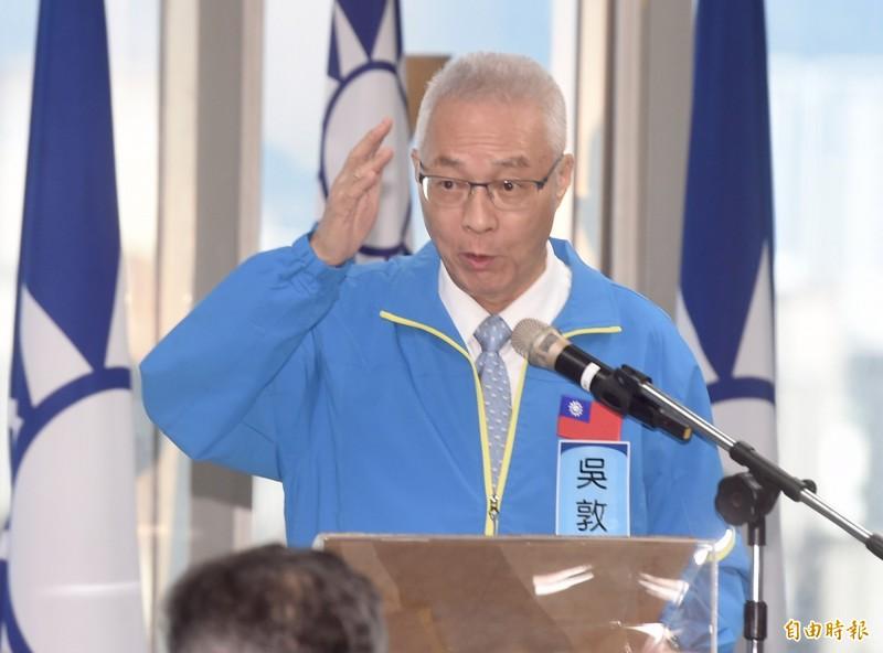 國民黨不分區立委席次確定,黨主席吳敦義決定不再遞補缺額,將只提31席。(資料照)