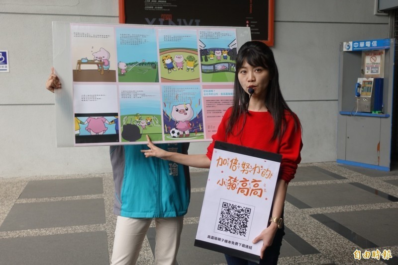 自稱工作人員的網友抱怨,民進黨台北市議員高嘉瑜(見圖)帶媒體前來告別式現場,不顧家屬不希望媒體進入,還嗆聲「沒資格阻止」。(資料照)