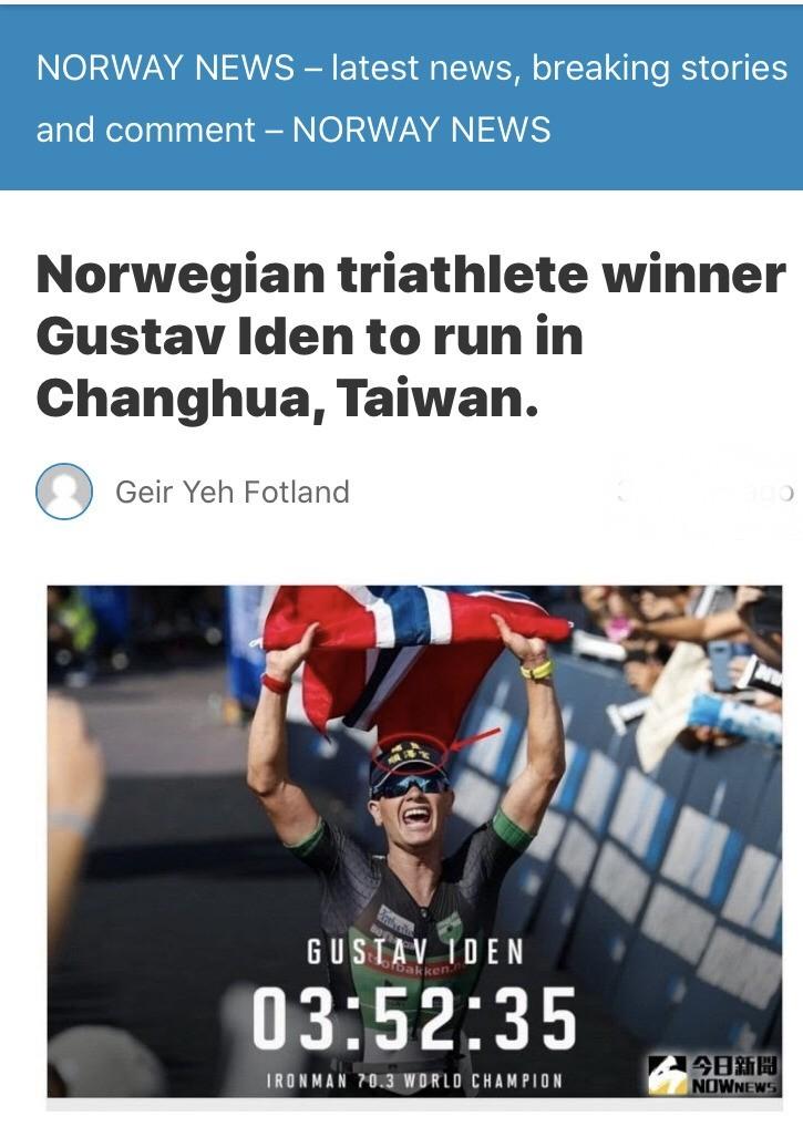 挪威新聞報導伊登來台。(記者顏宏駿翻攝自「Norway News」)