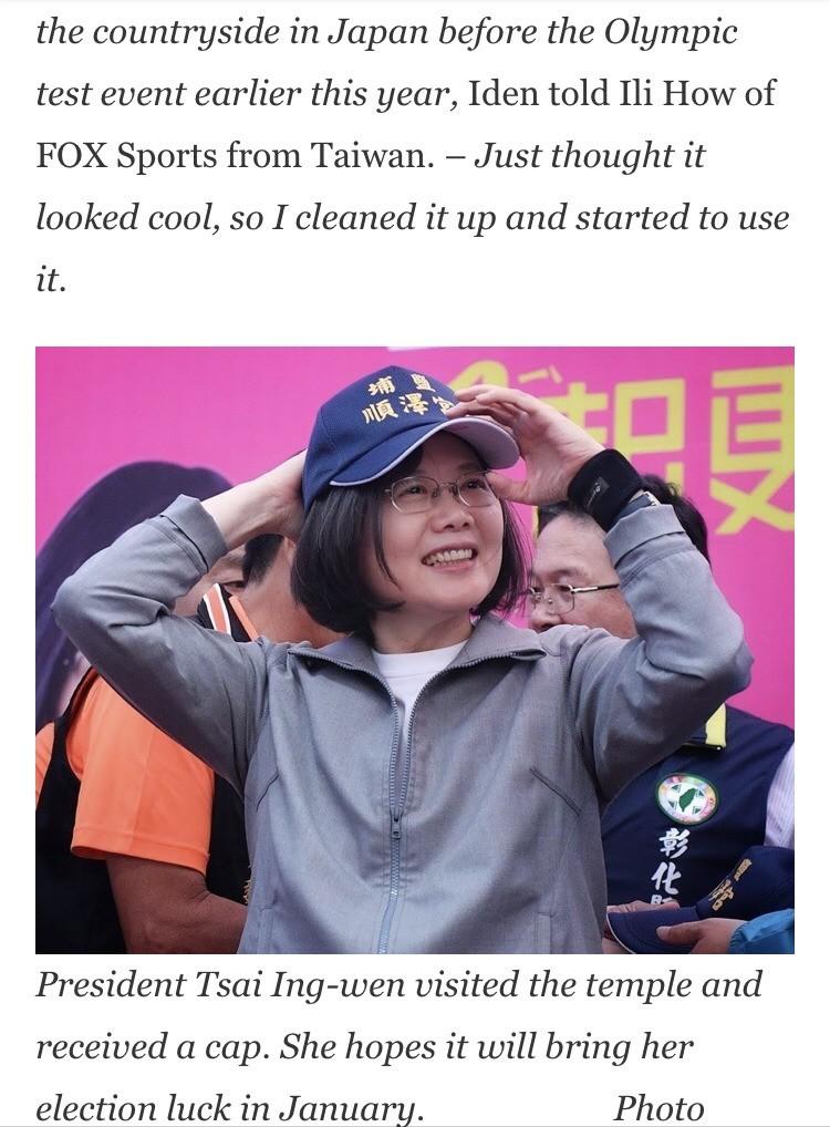 挪威新聞報導台灣總統蔡英文戴冠軍帽。(記者顏宏駿翻攝自「Norway News」)