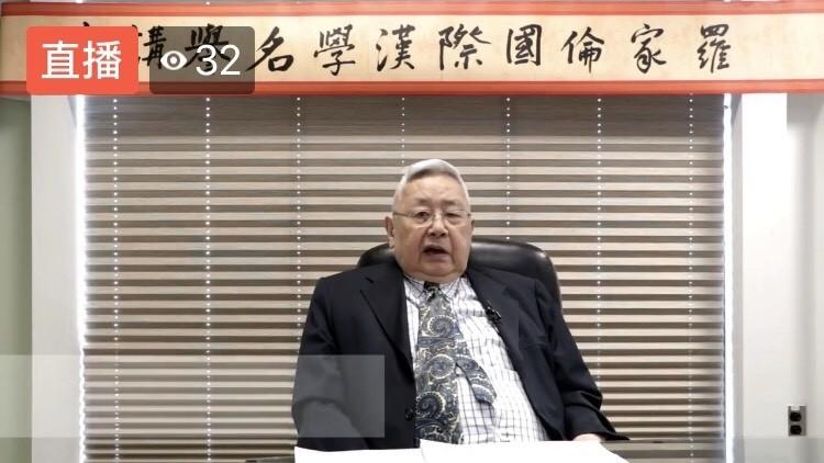 中央研究院院士余英時跨海錄影演講,他表示,台灣現在面臨很大危機,中共統戰無所不在,面對中共的威脅,台灣人民必須有深厚的人文修養,才能面對中共的威脅,避免被統戰、滲透。(記者林曉雲翻攝自政大臉書)
