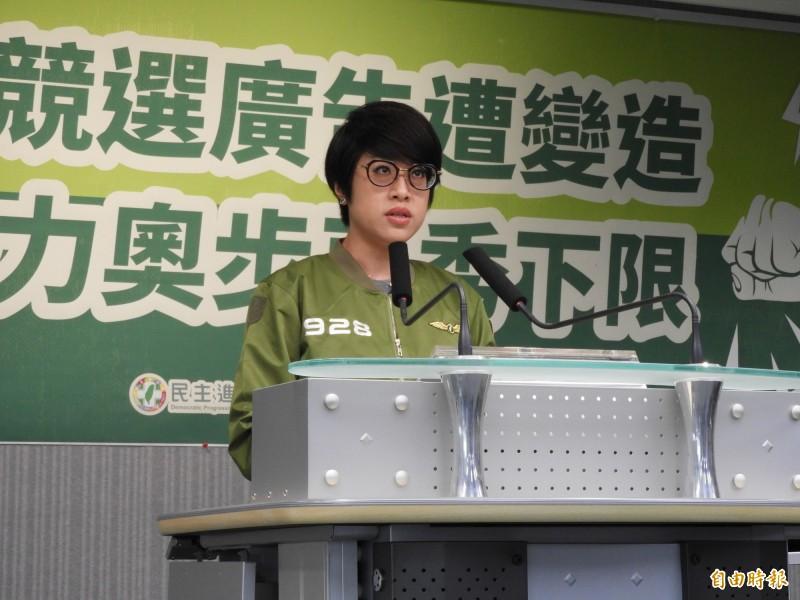 民進黨今日召開記者會痛批中國網軍變造民進黨公布的選舉影片,讓民進黨成為中國介入台灣選舉的最大受害者,呼籲民眾切莫轉傳造假影片,以免觸法。(記者陳鈺馥攝)
