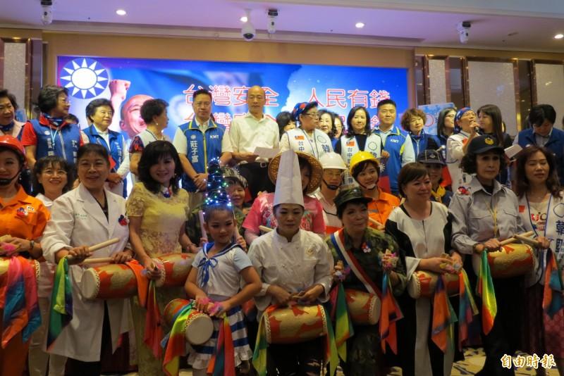 韓國瑜參加婦女後援會成立大會。(記者蘇金鳳攝)