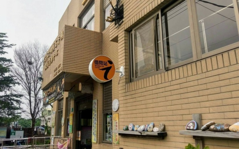 西拉雅轄區內目前設有9個借問站服務據點。(記者楊金城翻攝)