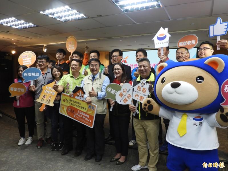南市第2期社會住宅包租代管計畫,獲得分配1200戶,台南市長黃偉哲(前右4)今天宣布正式啟動。(記者洪瑞琴攝)