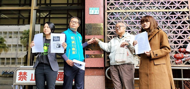 Green Party Taiwan founding convener Kao Cheng-yan, second right, and Taiwan Action Party Alliance legislative candidate Yang Chih-yuan, second left, press the bell at the Taipei District Prosecutors' Office before filing a judicial complaint against former Taiwan Provincial Government secretary for foreign affairs Kuo Kuan-ying.  Photo: CNA