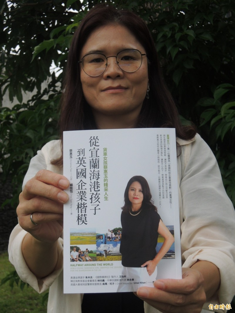 蘇澳「貨車女孩」蔡惠玉。(資料照)