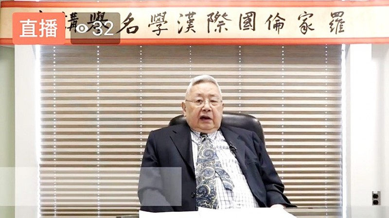 Chinese-American historian and Academia Sinica academician Yu Ying-shih yesterday delivers a recorded online lecture for National Chengchi University's Luo Jialun International Sinology Seminar in this screen grab from the university's Facebook page.  Screen grab from National Chengchi University's Facebook account